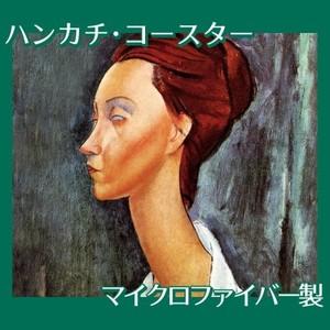 モディリアニ「ルニア・チェコフスカの肖像」【ハンカチ・コースター】