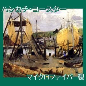 モリゾ「建造中の船」【ハンカチ・コースター】