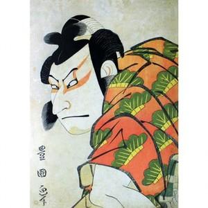 歌川豊国「二代目中村仲蔵の松王丸」【窓飾り】
