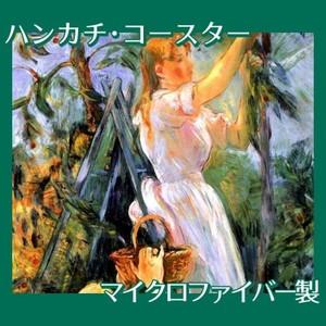 モリゾ「桜の木(さくらんぼうの木)」【ハンカチ・コースター】