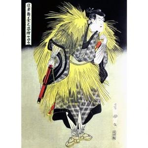 歌川豊国「役者舞台之姿絵 やまとや」【額装向け複製画】