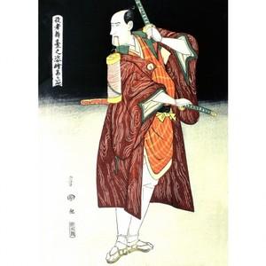歌川豊国「役者舞台之姿絵 高らいや」【額装向け複製画】