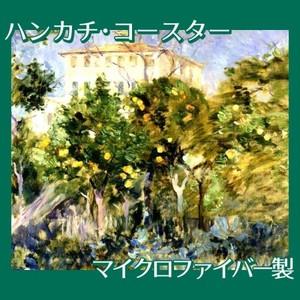 モリゾ「オレンジのなかのヴィラ、ニース」【ハンカチ・コースター】