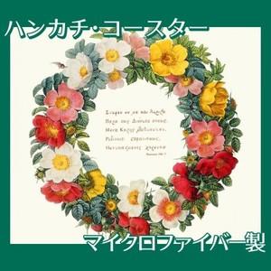 ルドゥーテ「バラ図譜の口絵」【ハンカチ・コースター】