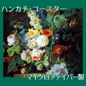 ルドゥーテ「ガラスの花瓶の花」【ハンカチ・コースター】