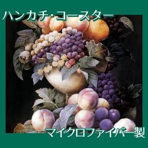 ルドゥーテ「器に盛られたブドウ」【ハンカチ・コースター】