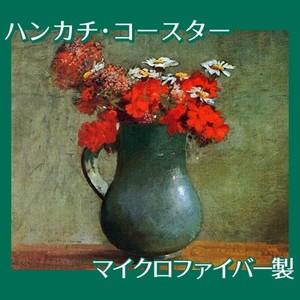 ルドン「花びんと花」【ハンカチ・コースター】