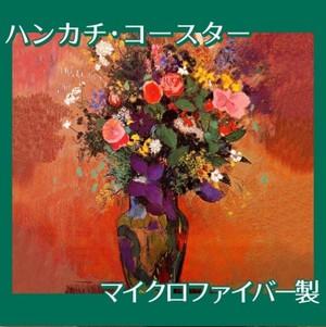 ルドン「野の花2」【ハンカチ・コースター】