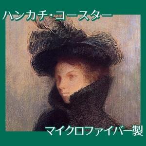 ルドン「マリー・ボトキン:アストラカンのコート」【ハンカチ・コースター】