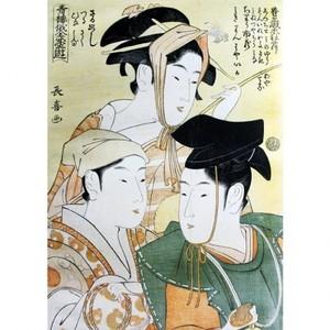 栄松斎長喜「青楼俄全盛遊」【額装向け複製画】