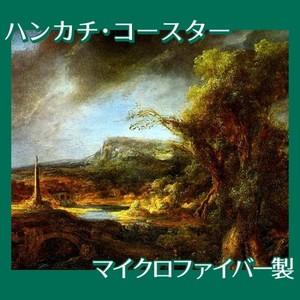 レンブラント「オベリスクのある風景」【ハンカチ・コースター】