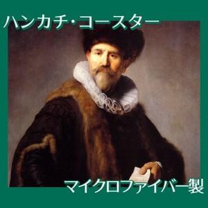 レンブラント「ニコラース・ルッツの肖像」【ハンカチ・コースター】