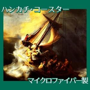 レンブラント「ガリラヤの海の嵐」【ハンカチ・コースター】