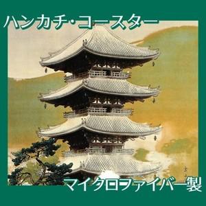 川村曼舟「古都の春」【ハンカチ・コースター】