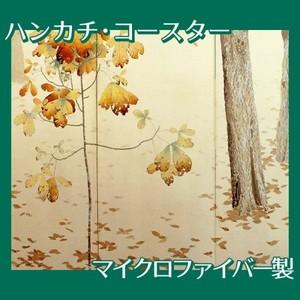 菱田春草「落葉(左)」【ハンカチ・コースター】