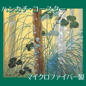 下村観山「木の間の秋(左)」【ハンカチ・コースター】