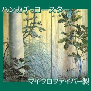 下村観山「木の間の秋(右)」【ハンカチ・コースター】
