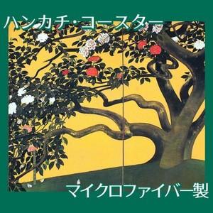 速水御舟「名樹散椿」【ハンカチ・コースター】
