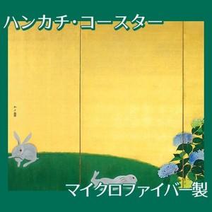 速水御舟「翠苔緑芝(左)」【ハンカチ・コースター】