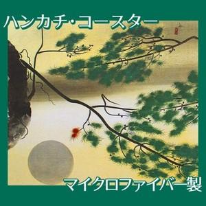 速水御舟「円かなる月」【ハンカチ・コースター】