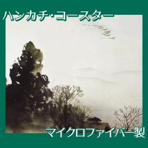 川合玉堂「冬の月」【ハンカチ・コースター】