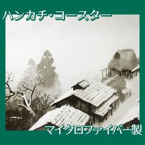 川合玉堂「月天心」【ハンカチ・コースター】