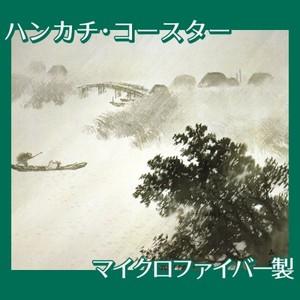 川合玉堂「驟雨」【ハンカチ・コースター】