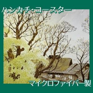 川合玉堂「古驛夕照」【ハンカチ・コースター】