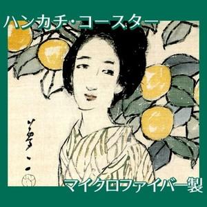 竹久夢二「木による女」【ハンカチ・コースター】