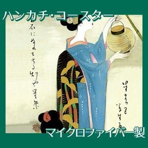 竹久夢二「星まつり」【ハンカチ・コースター】