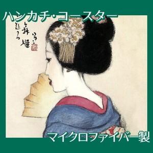 竹久夢二「女十題 舞姫」【ハンカチ・コースター】