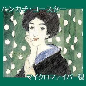 竹久夢二「ほほ杖の女」【ハンカチ・コースター】