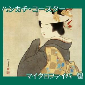 上村松園「人生の花」【ハンカチ・コースター】
