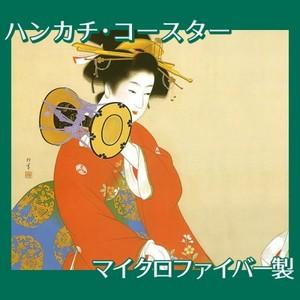上村松園「鼓の音」【ハンカチ・コースター】