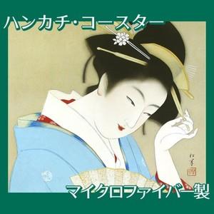 上村松園「春のよそをひ」【ハンカチ・コースター】