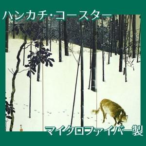 木島桜谷「寒月(左)」【ハンカチ・コースター】