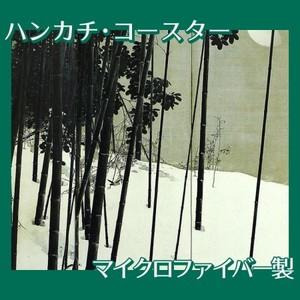 木島桜谷「寒月(右)」【ハンカチ・コースター】