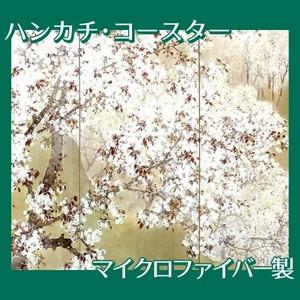 木島桜谷「小雨ふる吉野(左)」【ハンカチ・コースター】