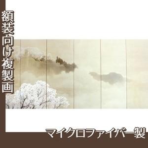 木島桜谷「小雨ふる吉野(右)」【複製画:マイクロファイバー】