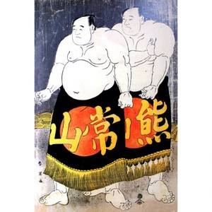 勝川春英「常山五郎吉・熊山庄大夫」【額装向け複製画】