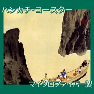 横山大観「赤壁の月」【ハンカチ・コースター】