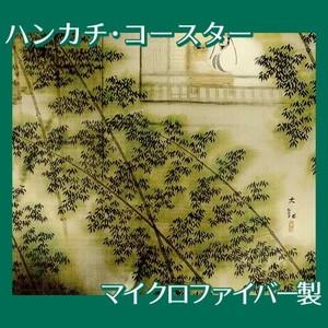 横山大観「山窓無月」【ハンカチ・コースター】