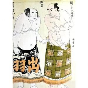 勝川春章「関ノ戸八郎冶・出羽ノ海金蔵」【額装向け複製画】
