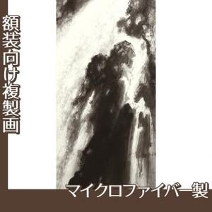 竹内栖鳳「瀑布」【複製画:マイクロファイバー】