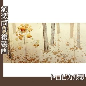 菱田春草「落葉(左)」【複製画:トロピカル】