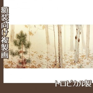 菱田春草「落葉(右)」【複製画:トロピカル】