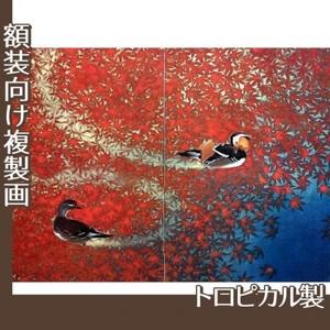 川端龍子「愛染」【複製画:トロピカル】