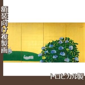 速水御舟「翠苔緑芝(左)」【複製画:トロピカル】