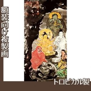 富岡鉄斎「古仏龕図」【複製画:トロピカル】