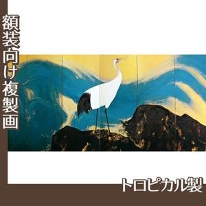 平福百穂「丹鶴青瀾(左)」【複製画:トロピカル】